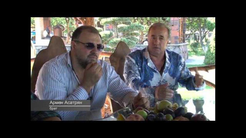 Artur Asatryan Don Pipo фильм на русском языке » Freewka.com - Смотреть онлайн в хорощем качестве