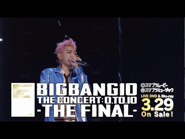BIGBANG - ガラガラ GO!! (BIGBANG10 THE CONCERT : 0.TO.10 -THE FINAL-)
