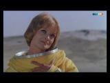 В пыли звёзд (1976 ГДР)