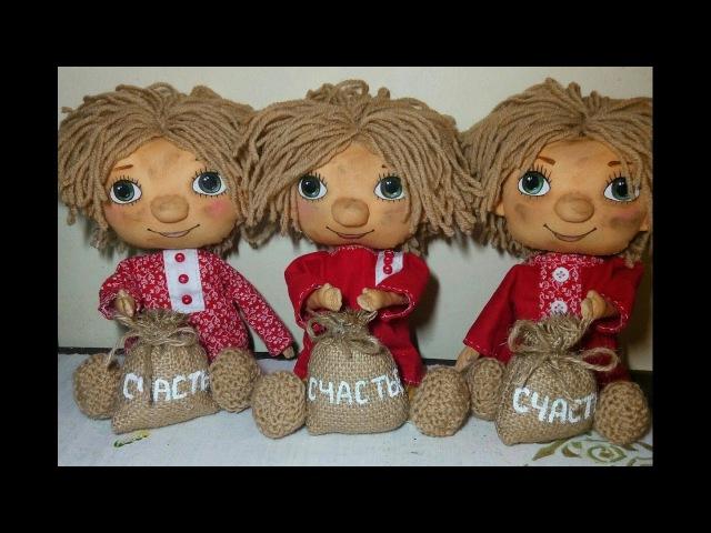 Текстильная кукла Домовенок Кузя Часть1