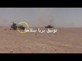 Syria Russian soldier vs ISIS car bomb.Everybody run away but russian soldier stayed to th