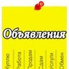 Объявления Работа в Мариуполе Донецке Украина