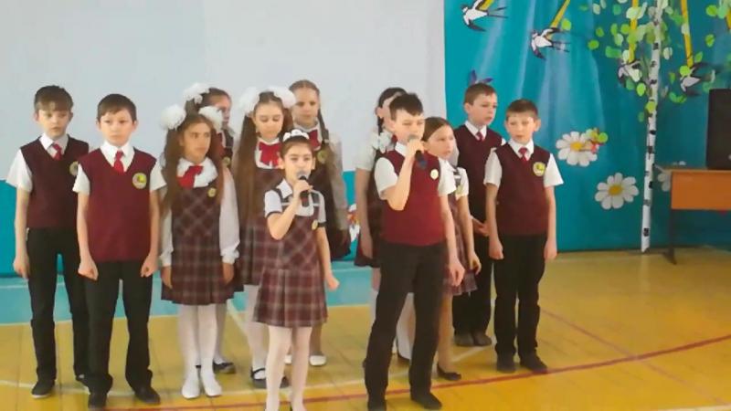 моя красопетка ,праздник «Береги честь школы»