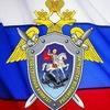 СУ СК России по Новосибирской области