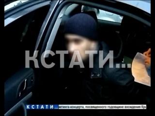 Поставщик наркотиков в особо крупном размере задержан сотрудниками правоохранительных органов