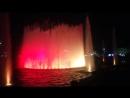 Laser waterworks