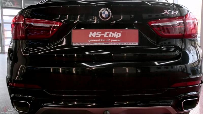 АвтоАудиоЦентр. MS-Chip Power - корректор звучания выхлопной системы на БМВ Х6