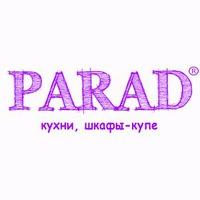 parad163