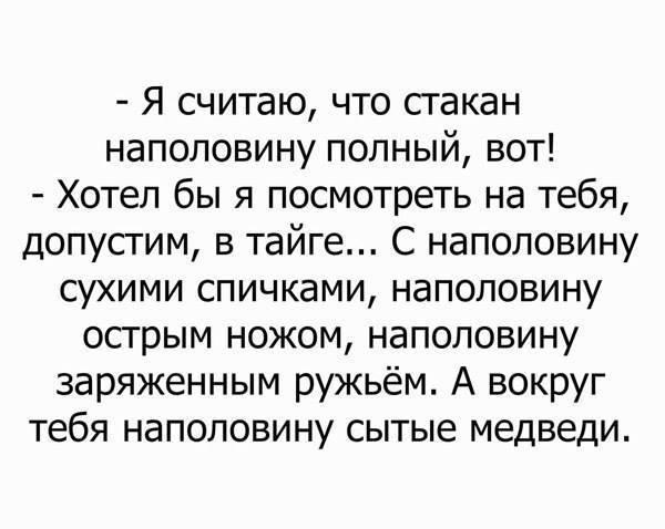 Фото №456247369 со страницы Дмитрия Тыквы