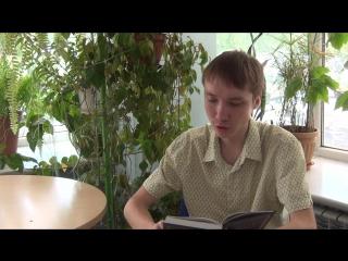 Живое чтение с Олжасом Карменовым_Литературный образ Алтая