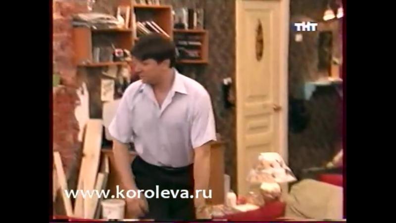 Наташа Королева в сериале СЧАСТЛИВЫ ВМЕСТЕ пресс шнейпер 2007