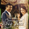 Фансаб-группа • Big Boss •