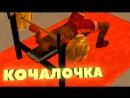 Летсплей ГТА Криминальная Россия GTA Criminal Russia CRMP КРМП Кочалочка и заруба с ментами