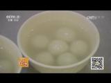 Новогодний Фестиваль Фонарей Юаньсяо Цзе. Встреча праздника на Севере и Юге Китая Вого Ю Юй Наньбэй традиционными лакомс