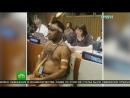 Джон Анари о снимке посла из Новой Гвинеи на заседании в ООН