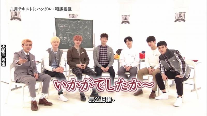 [Видео] 161102 NHK E-tele 'Уроки корейского' 29