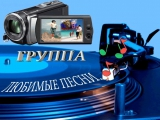 ПОСЛЕ НАС ХОТЬ ПОТОП - Александр Хамов