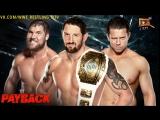 WWE QTV