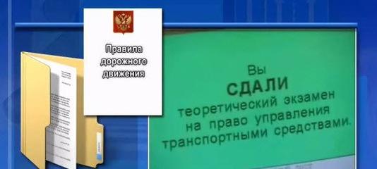 Авиньон медицинские книжки право гражданина рф на постоянную регистрацию