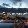 Технопарк Архангельский