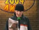 КВН Колян обсуждает желтую прессу