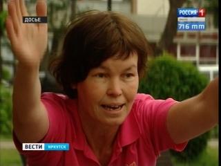 Международная йога-эстафета стартует завтра в Иркутске