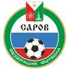Федерация Футбола Города Саров