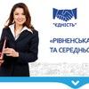 """Громадська організація """"Єдність"""""""