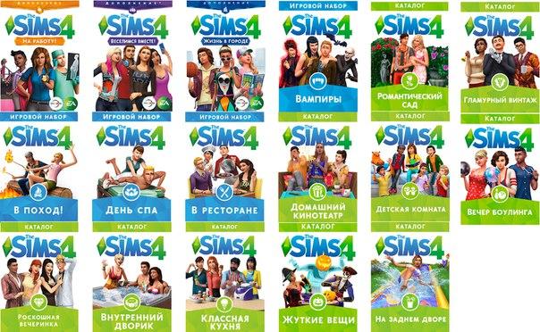 скачать игру The Sims 4 з дополнениями через торрент - фото 4