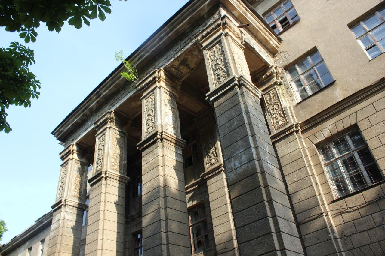 Одесский Институт