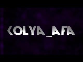 Kolya_afa
