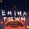 CHINA TOWN (Ranobe / Ранобэ)