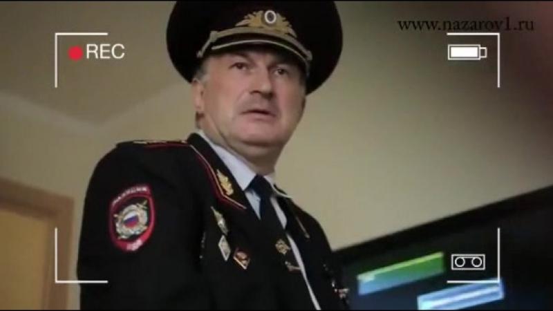 Генерал-полковник полиции Максим Правдюк о коррупции в России