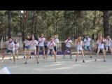 Танец вожатых Аеее
