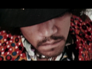 Jimi.Hendrix.Hear.My.Train.a.Comin.2013