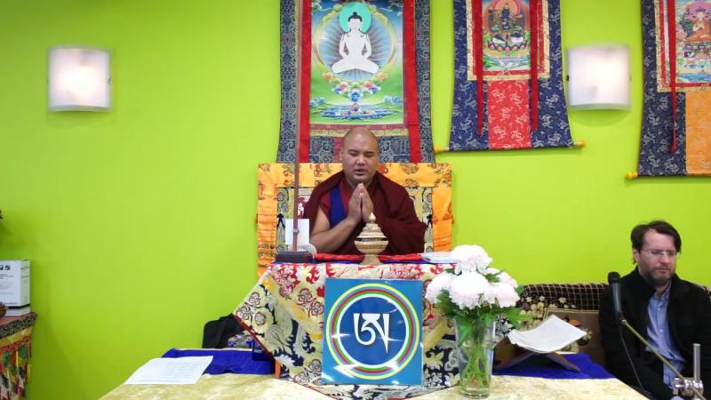 Геше Шераб Пхунцог Вангьял, молитва.
