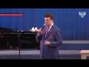 Глава ДНР Александр Захарченко посетил сольный концерт Иосифа Кобзона в Донецке