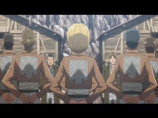 Атака титанов|AMV|Shingeki no kyojin.