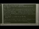 Математика часть 3. Лекция 4. Предел функций нескольких переменных