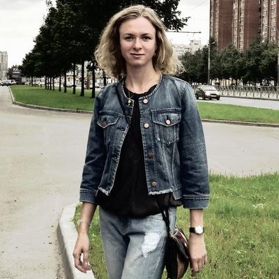 Юлия Митина
