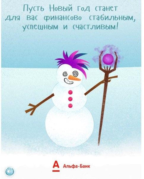А вы уже слепили своего собственного снеговика? Если нет, самое время: