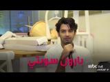 Барун говорит на арабском ;-)