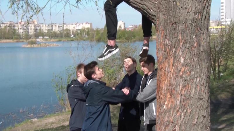 Неистовые одиннадцатиклассники.