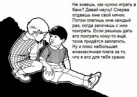 https://pp.userapi.com/c638131/v638131809/5e29c/44_nOV60_ac.jpg