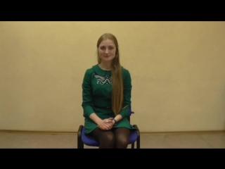 Отзыв о тренинге Профайлер-верификатор Елена