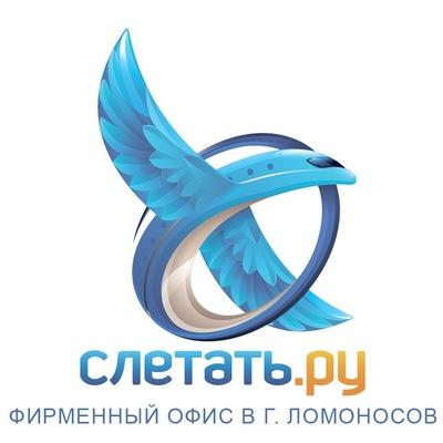 Маргарита Слепакова