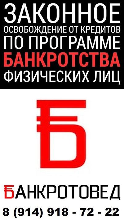 Банкротство физ лиц братск взыскание задолженности по договору арбитраж