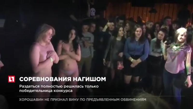 Ранее в ночном клубе Благовещенска две девушки согласились полностью раздеться за 15 тыс. рублей