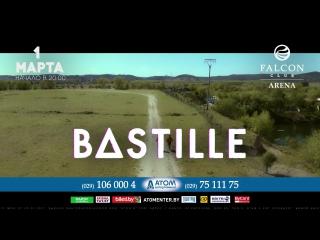 Bastille впервые в Минске | 1 марта | Falcon Club Arena