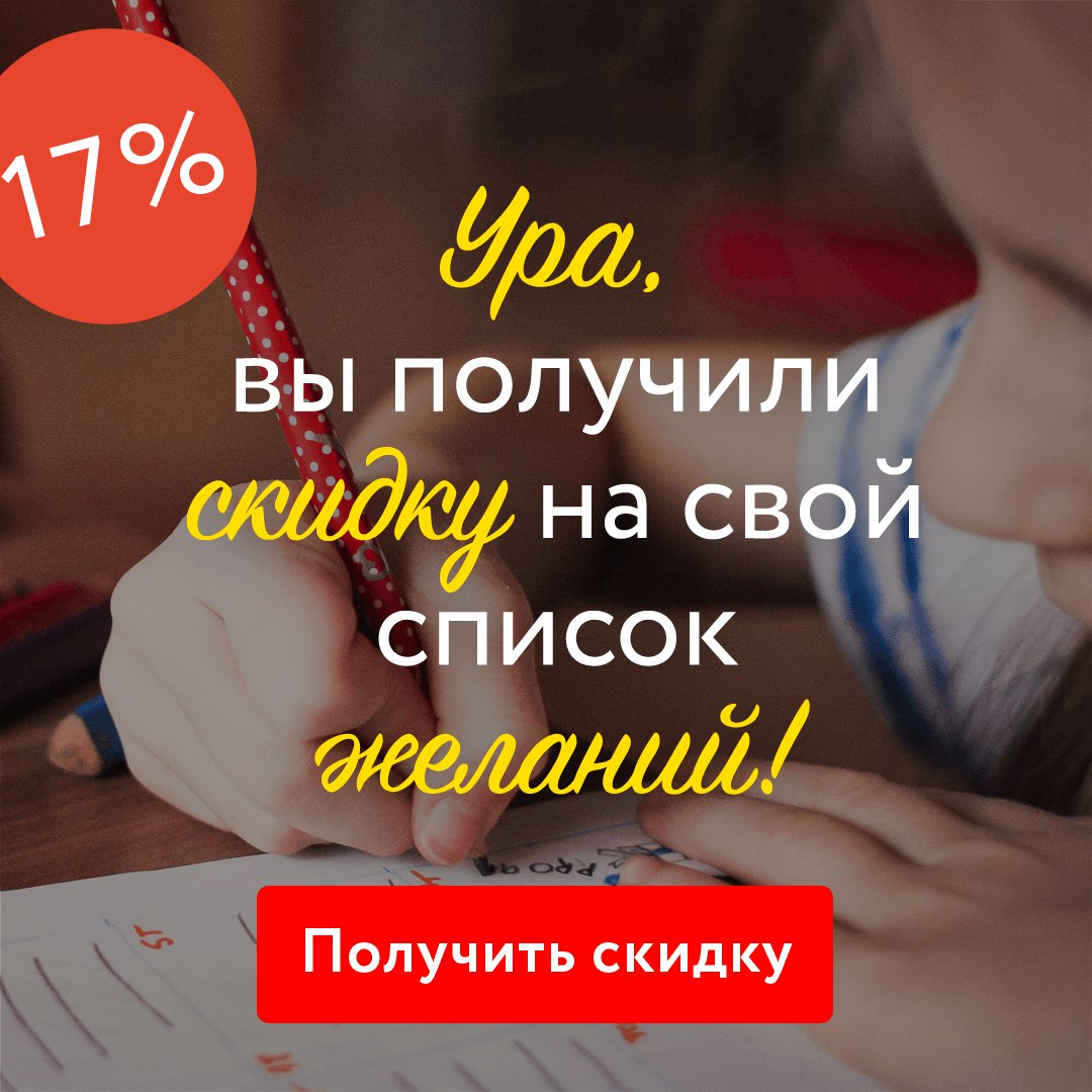 https://pp.vk.me/c638131/v638131895/20661/1i8Q6Q1Sl4o.jpg